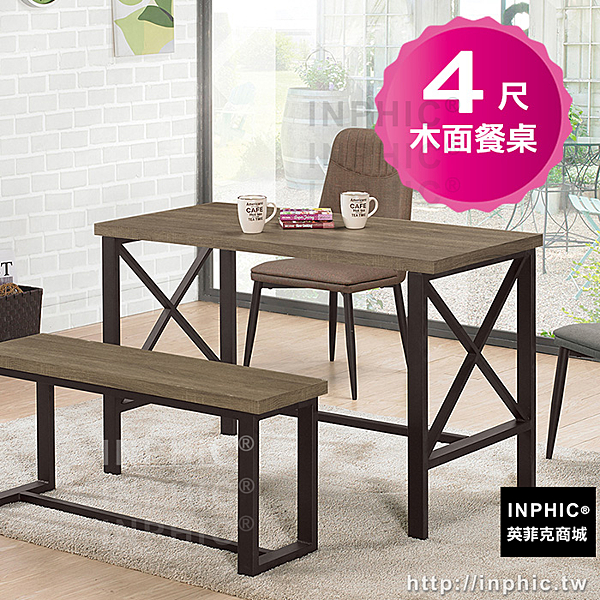 INPHIC-4 尺木面餐桌_tbFR