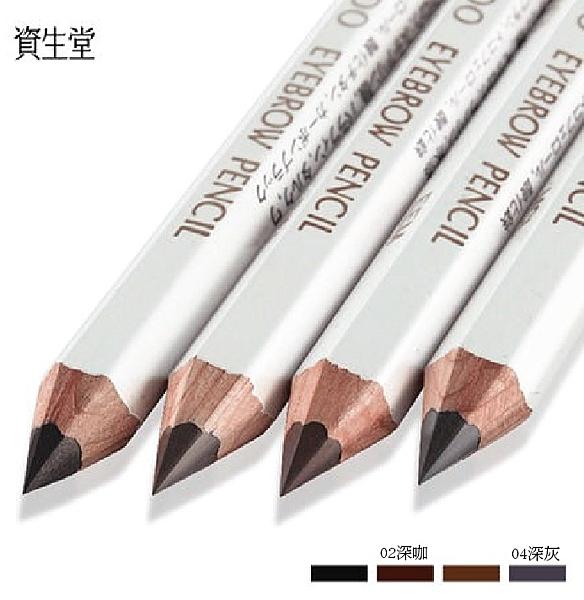【現貨】日本原裝 SHISEIDO 資生堂 六角眉筆(1.2g)