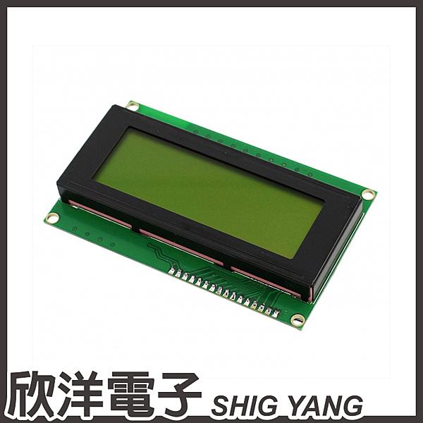 LCD1620液晶藍屏模組(1190) #實驗室、學生模組、電子材料、電子工程、適用Arduino#
