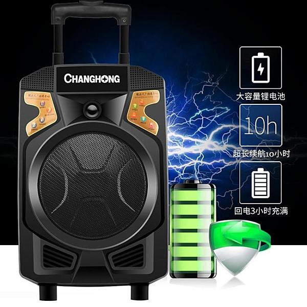廣場舞音響播放器便攜式拉桿藍芽K歌戶外行動音箱帶無線話筒  WD