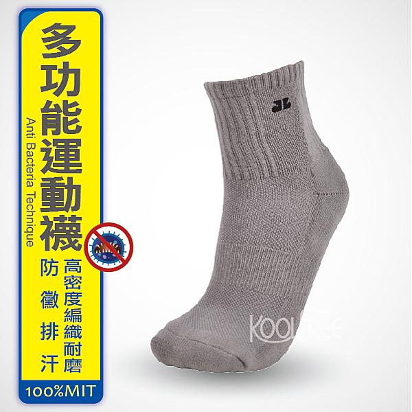 防黴排汗 專業級羅紋毛巾運動短襪│高密度超耐磨【旅行家】86203