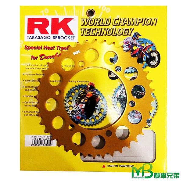 機車兄弟【RK GSX-R/S-150 後齒盤 - 428*47T/48T】(鋁合金-金色/RAA3157)