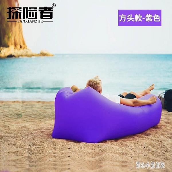 戶外網紅懶人充氣沙發袋氣墊床空氣床墊便攜式單人午休躺椅免打氣