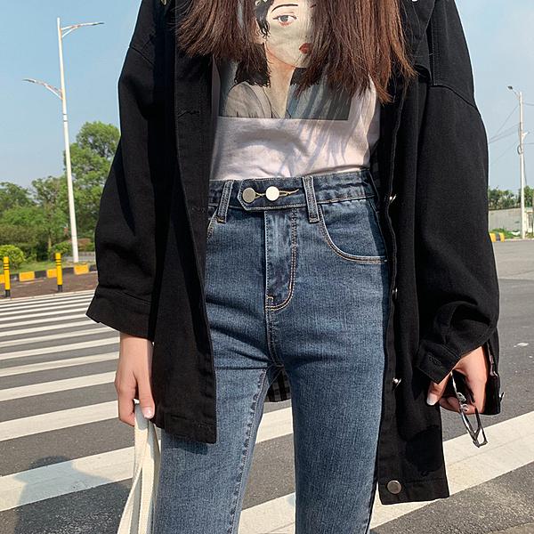 牛仔褲女2019秋裝新款高腰修身顯瘦顯高百搭緊身小腳鉛筆九分褲潮