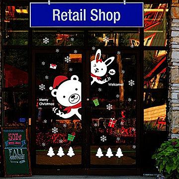 時尚壁貼 -歡樂聖誕熊