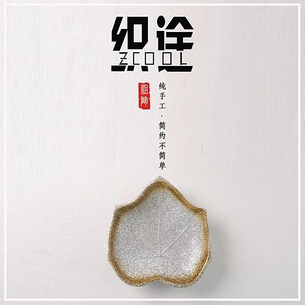 [超豐國際]虎皮異形楓葉盤特色涼菜冷菜小碟子餐前開胃菜配菜盤