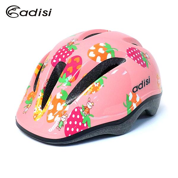 ADISI 青少年自行車帽 CS-2700 / 城市綠洲專賣(安全帽、腳踏車、折疊車、小折、單車用品、頭盔)