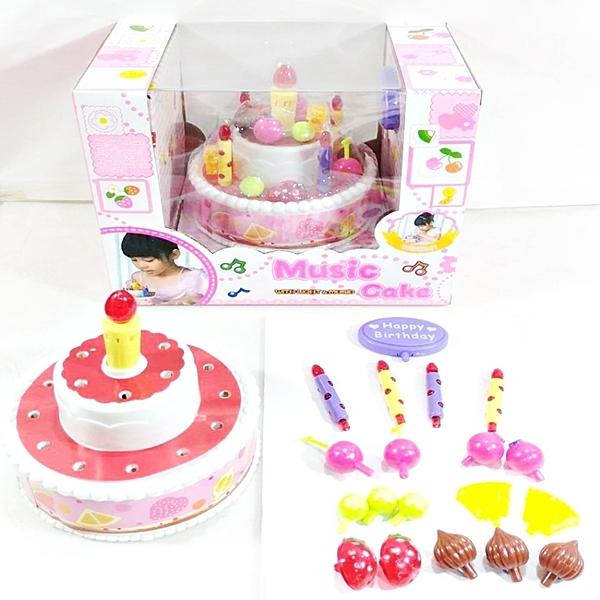 聲光 生日蛋糕 音樂生日蛋糕(20件組) 生日蛋糕家家酒 仿真生日蛋糕 家家酒遊戲【塔克】