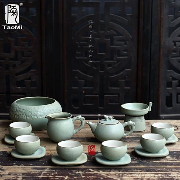 [超豐國際]粗陶茶具套裝暮云春樹綠色功夫功夫茶具手工陶泥陶瓷1入