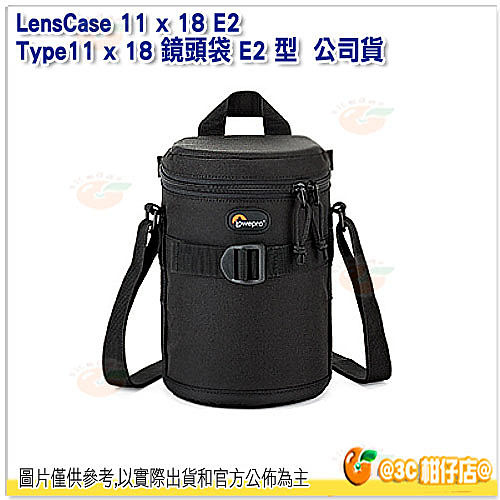 羅普 L109 Lowepro Lens Case 鏡頭收納袋 11 x 18cm 11x18cm 1118 鏡頭筒 公司貨