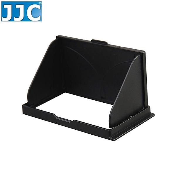 又敗家JJC可折疊LCD液晶螢幕遮光罩LCH-A6適Sony索尼a6600遮陽罩a6500遮陽罩a6400螢幕遮陽罩螢幕保護屏