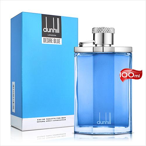 【送禮物首選】dunhill藍調男性淡香水100mL [53553]海洋清新