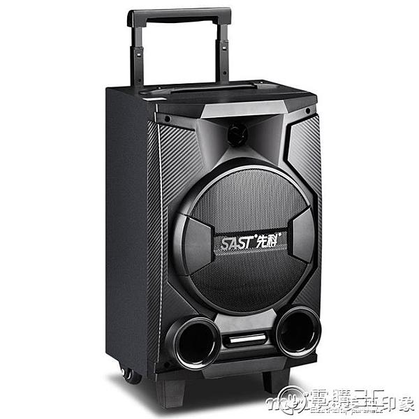 先科A87廣場舞音響音箱戶外大功率8寸便攜式行動拉桿藍芽低音炮WD  聖誕節免運