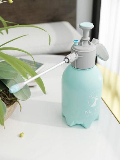 噴壺澆花噴霧瓶園藝家用灑水壺氣壓式噴霧器壓力澆水壺小型噴水壺 全館免運
