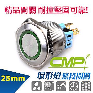 ◤大洋國際電子◢ 25mm不鏽鋼金屬平面環形燈有段開關 AC110V / S2501B-110 工廠開關 機器設備