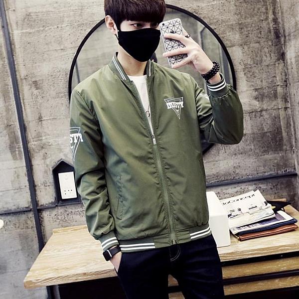 [超豐國際]男士外套春季新款青少年韓版夾克學生春秋薄款上衣棒