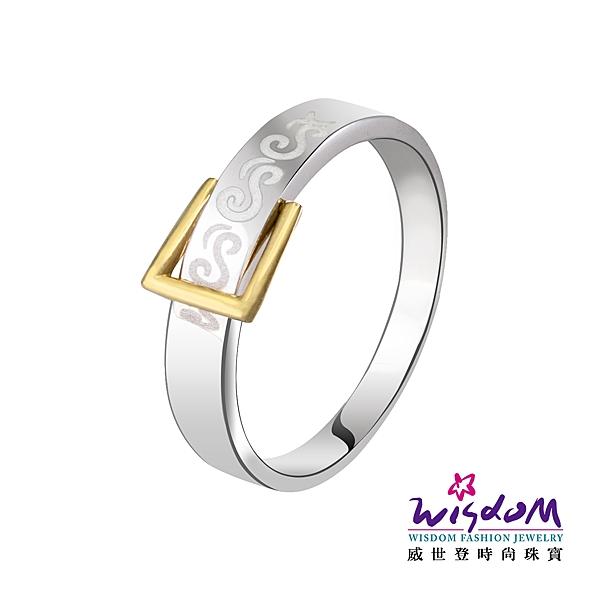 威世登時尚珠寶  扣住真愛K金戒指 對戒系列 男戒 KA00039B-AEAXX