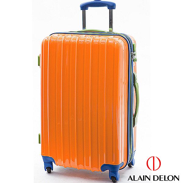 ALAIN DELON 亞蘭德倫 28吋時尚摩登撞色 行李箱(活力橘) 升級飛機輪