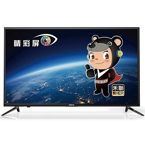禾聯HERAN 55吋FULL HD液晶顯示器(HD-55DC8+視訊盒)