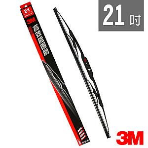 【車痴家族】3M 高效能雨刷/硬骨  21吋/530mm