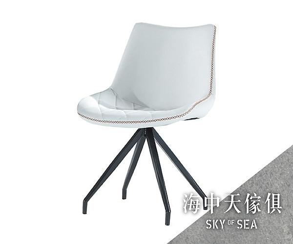 {{ 海中天休閒傢俱廣場 }} G-42 摩登時尚 餐廳系列 936-5 DC864餐椅