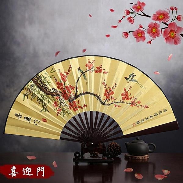 折扇中國風男金屬 肥宅快樂扇大號扇子古典扇便攜扇 萬客居