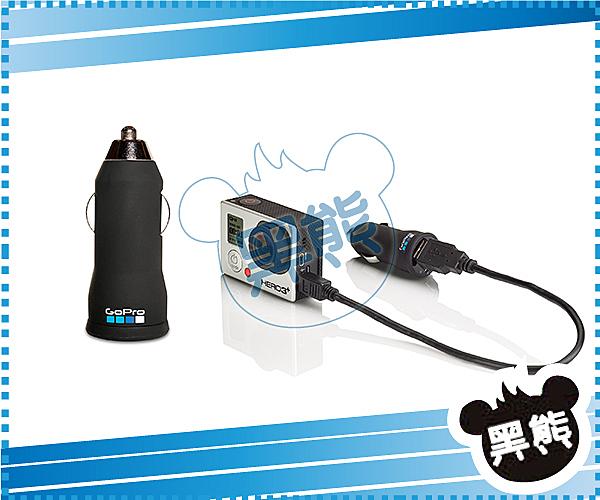 黑熊館 GoPro 車用充電器 ACARC-001 電池與充電器