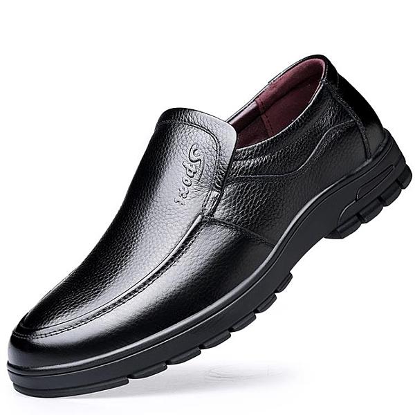 皮鞋 爸爸鞋春季男士皮鞋男真皮軟底透氣黑色中老年商務休閒男鞋子老人 交換禮物