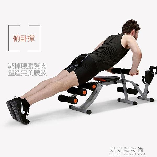 仰臥板 多功能收腹機仰臥起坐女健身器材懶人自動腹肌板家用輔助器 果果輕時尚NMS
