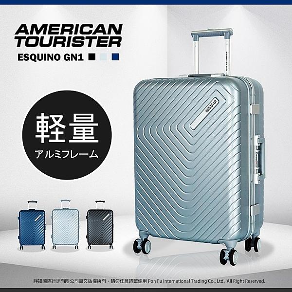 《熊熊先生》新秀麗 美國旅行者 行李箱 旅行箱 28吋 霧面 防刮 TSA海關鎖 ESQUINO 雙排靜音剎車輪 GN1
