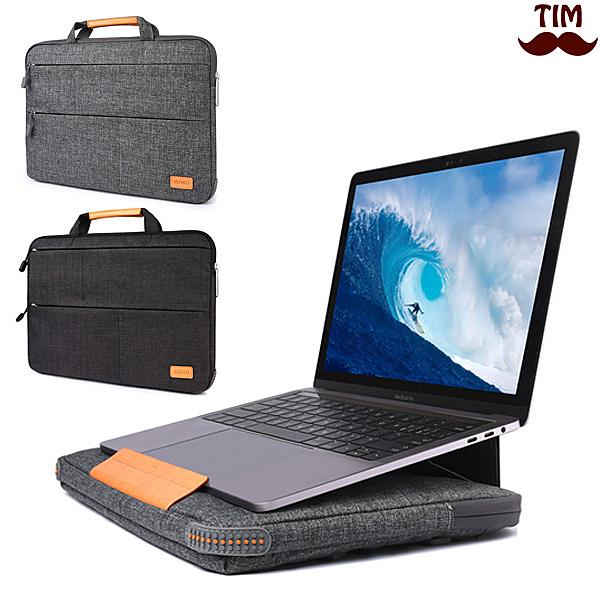 Macbook 支架通勤包 電腦包 內瞻包 手提筆電包 支架電腦包 防摔 蘋果電腦包