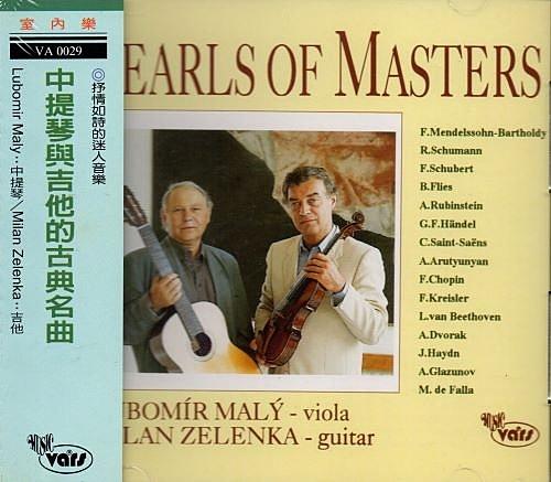 【停看聽音響唱片】【CD】中提琴與吉他的古典名曲