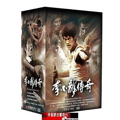 【停看聽音響唱片】【DVD】李小龍傳奇