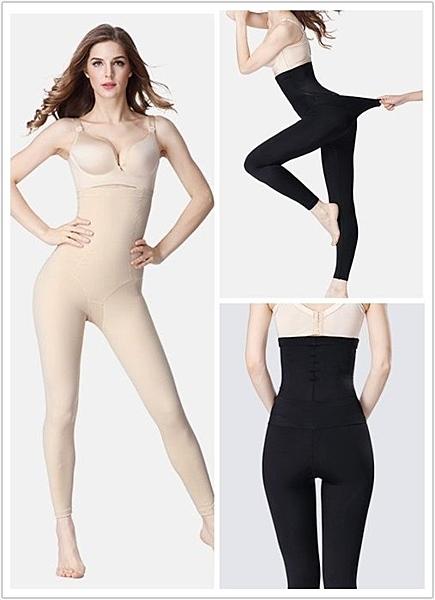 ★依芝鎂★F1塑身褲設計超高腰產後提臀塑腿美體保暖長褲塑身褲,售價550元