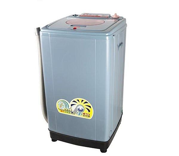 【艾來家電】【分期0利率+免運】勳風 超高速脫水機10公斤HF-939