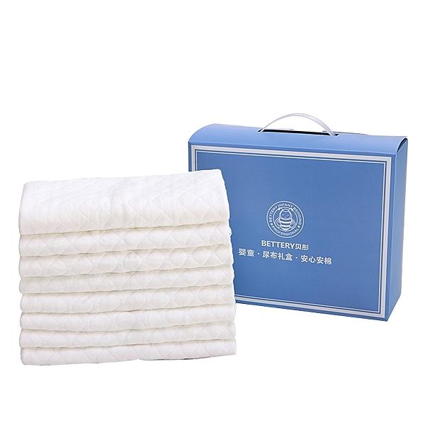 8條裝可洗棉質尿布 小孩嬰兒介子布新生兒夏季透氣布尿片禮盒嬰兒紙尿褲