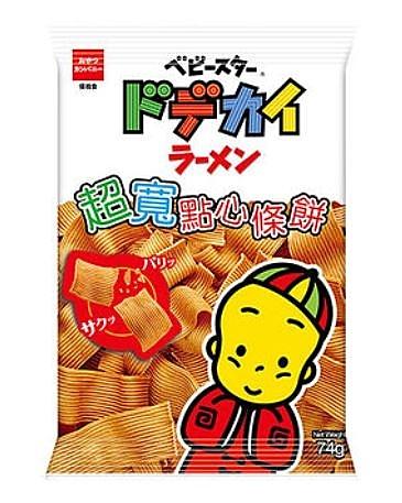 優雅食超寬條餅-雞汁口味74g/包【合迷雅好物超級商城】