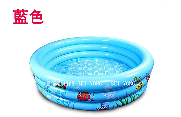 【億達百貨館】=-=20625嬰幼兒童寶寶戲水池家用充氣寶寶保溫游泳桶 海洋球池玩具池 特價~