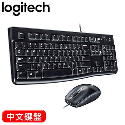 全新 羅技 Logitech MK120 標準鍵鼠組 鍵盤滑鼠組 USB 有線鍵盤滑鼠