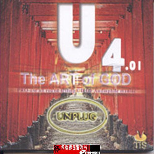 停看聽音響唱片】【CD】Unplug4‧01試機篇