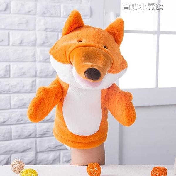 毛絨烏鴉狐貍手偶娃娃玩偶嘴巴能動動物手套幼兒園錶演安撫玩具 育心館
