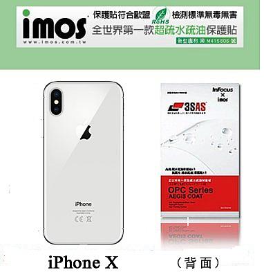 """【現貨】APPLE iPhone X(5.8"""") 背面 iMOS 3SAS 防潑水 防指紋 疏油疏水 螢幕保護貼"""