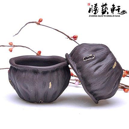 宜興紫砂蓮蓬品茗杯