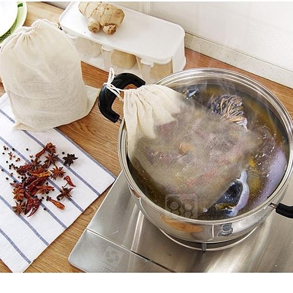 [拉拉百貨]抽繩滷包袋23*21公分 中藥濾渣袋 廚房用品 煲湯袋 鹵料香包
