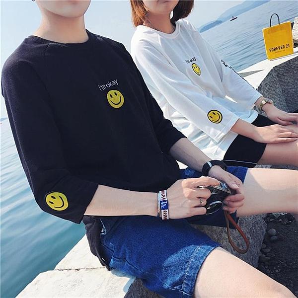 [超豐國際]夏季新款港風7七分袖T恤 日系學生男女潮班服情侶