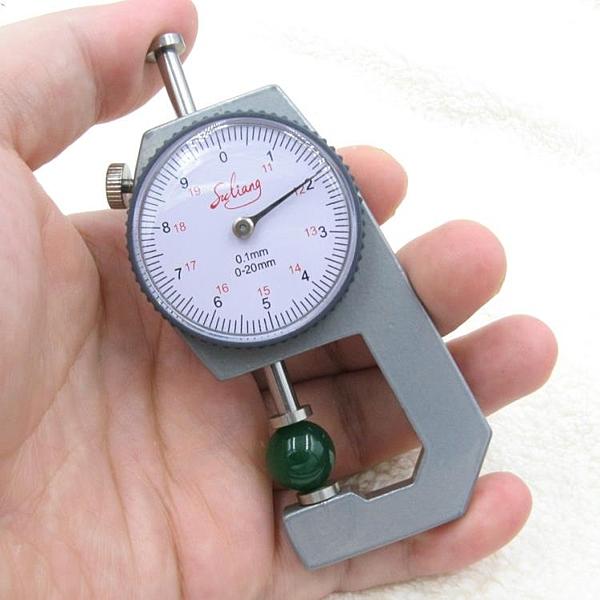 卡尺 珍珠測量儀器 珠寶測厚儀 尺卡器游標卡尺 0-20mm平頭 測圓珠直徑 快速出貨