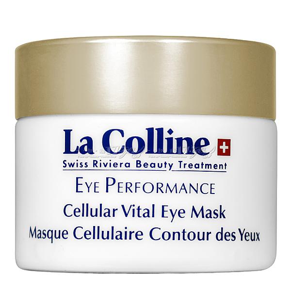【VT薇拉寶盒】La Colline 科麗妍 緊緻特效眼膜(30ml)