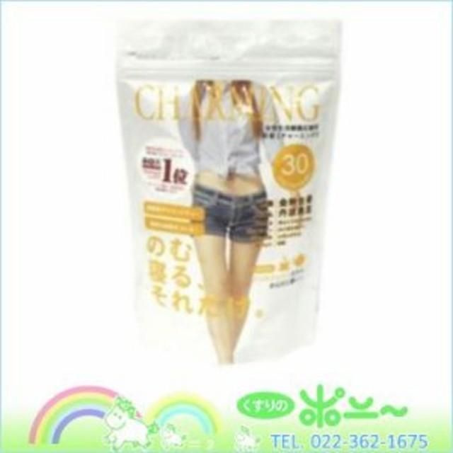 茶眠(チャーミング) 2g×30袋【ヘルシーライフ】【4948305511516】【納期:14日程度】