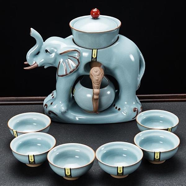 創意仿宋汝窯全半自動功夫茶具防燙懶人家用簡約泡茶茶杯套裝WY