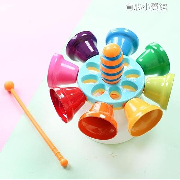 寶寶創意旋轉鈴鐺八音敲琴玩具1-3歲兒童打擊樂器音樂感官教具YYJ 育心館